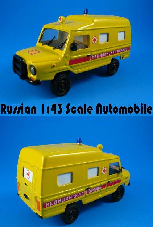LuAZ 1302